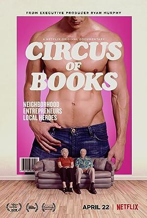Circus of Books เปิดหลังร้าน 'เซอร์คัส ออฟ บุคส์'