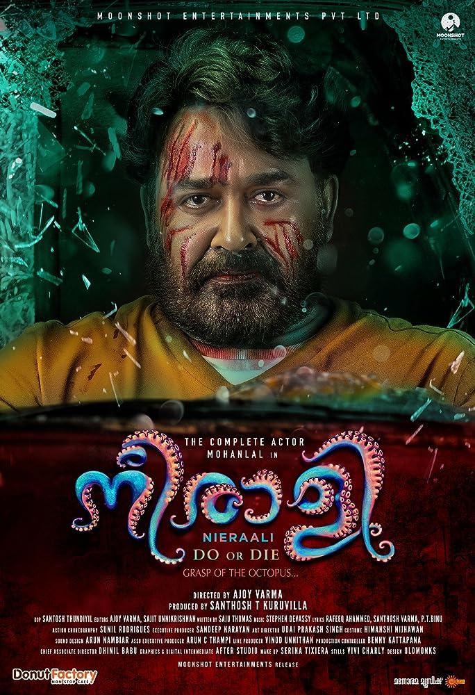 Neerali (2018) Malayalam Original HQ 720p DVDRip x264 1.4GB ESubs Free Download
