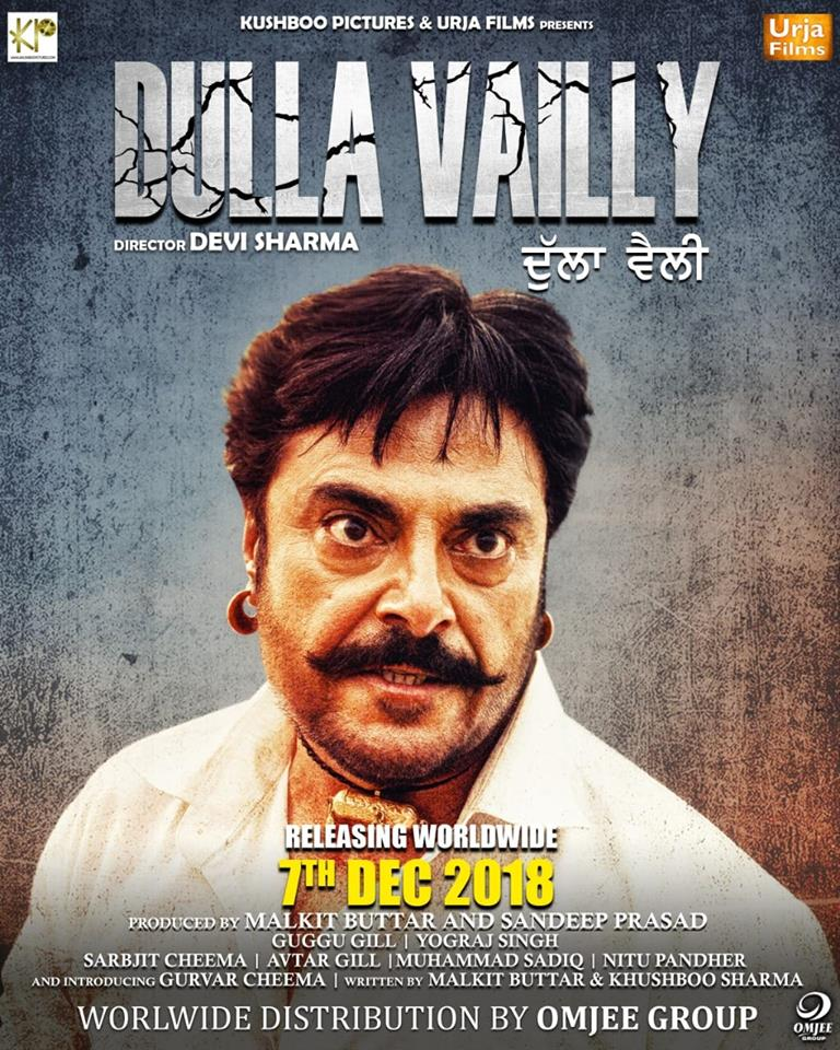Dulla Vaily 2019 Punjabi movie Watch free
