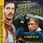Michele Strogoff - Il corriere dello zar (1999)