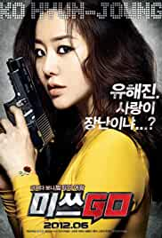 Watch Movie Miss Conspirator (Misseu Go) (2012)