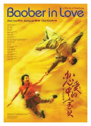 Xun Zhou Baober in Love Movie