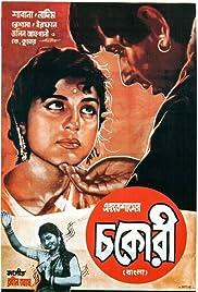 Chakori Poster