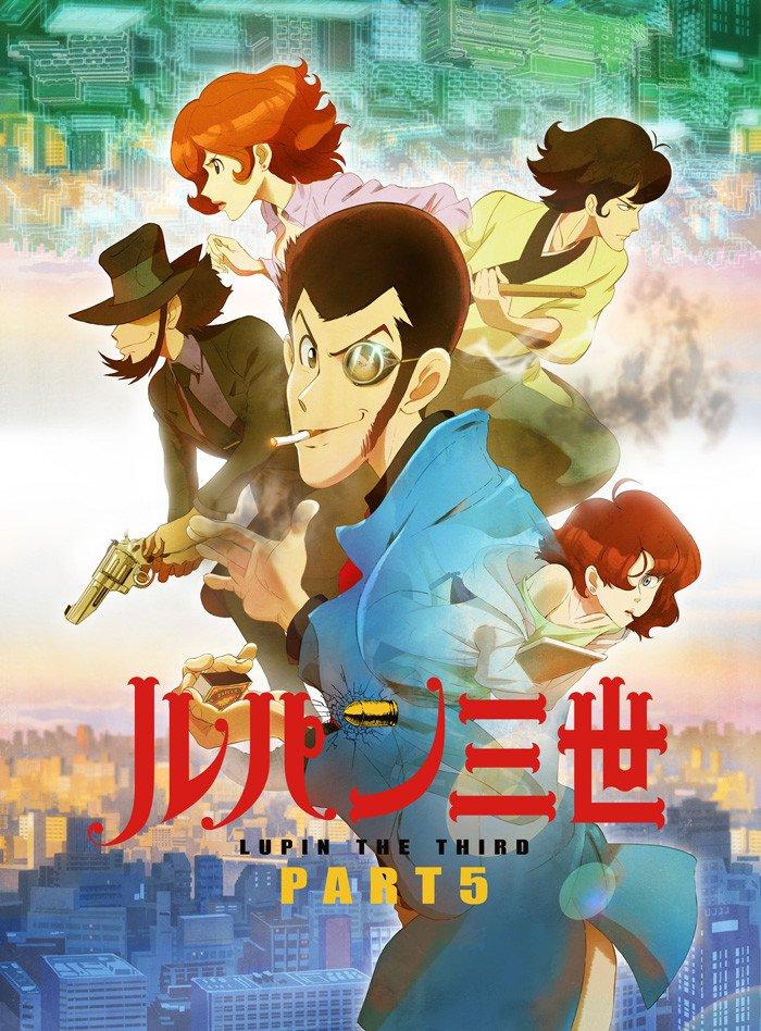 Kiyoshi Kobayashi, Kan'ichi Kurita, Daisuke Namikawa, Miyuki Sawashiro, and Inori Minase in Lupin III (2018)
