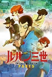 Lupin III Poster