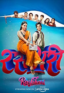 Rasbhari (2019– )