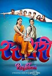 Rasbhari (2019) Season 1 Complete