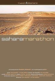 Sahara Marathon Poster