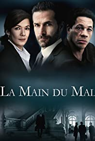 Primary photo for La main du mal
