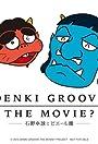Denki Groove: The Movie?