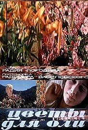 Цветы для Оли [xfgiven_sezon][xfvalue_sezon][/xfgiven_sezon] [xfgiven_seriya][xfvalue_seriya] [/xfgiven_seriya]