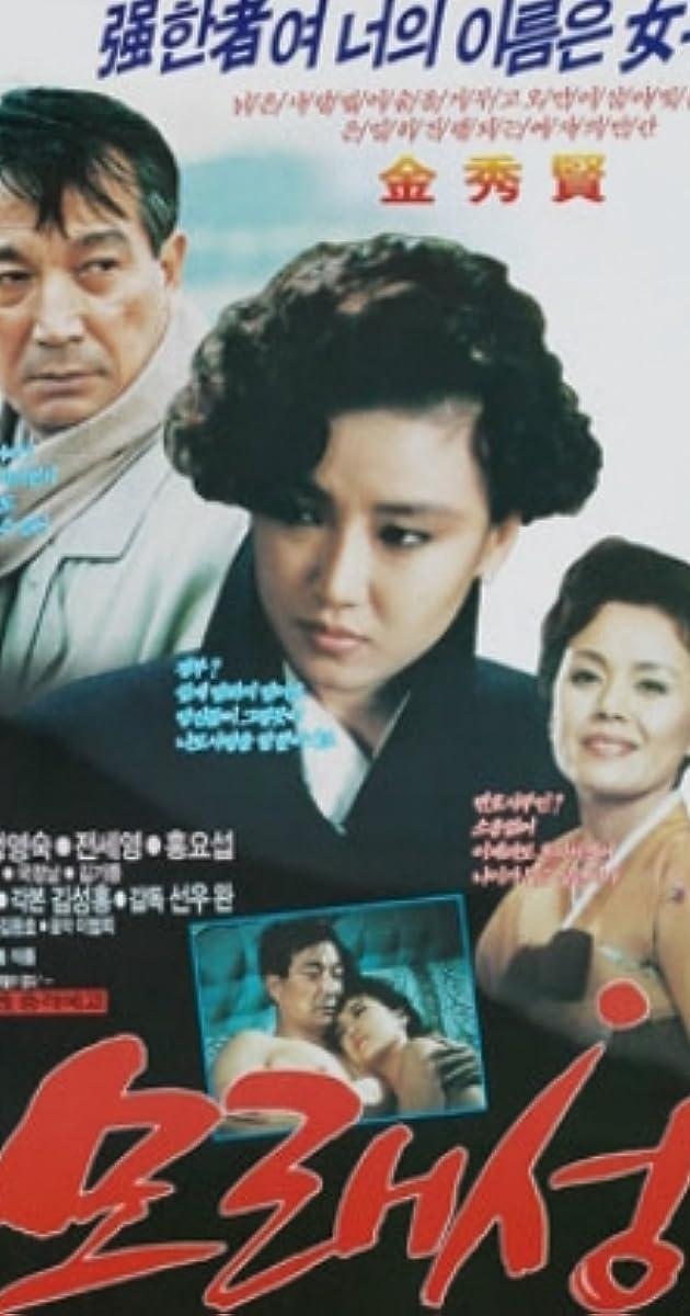 Image Morae seong