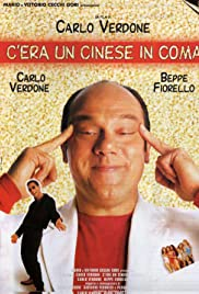 A Chinese in a Coma Poster