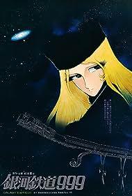 Masako Ikeda in Ginga tetsudô Three-Nine (1979)