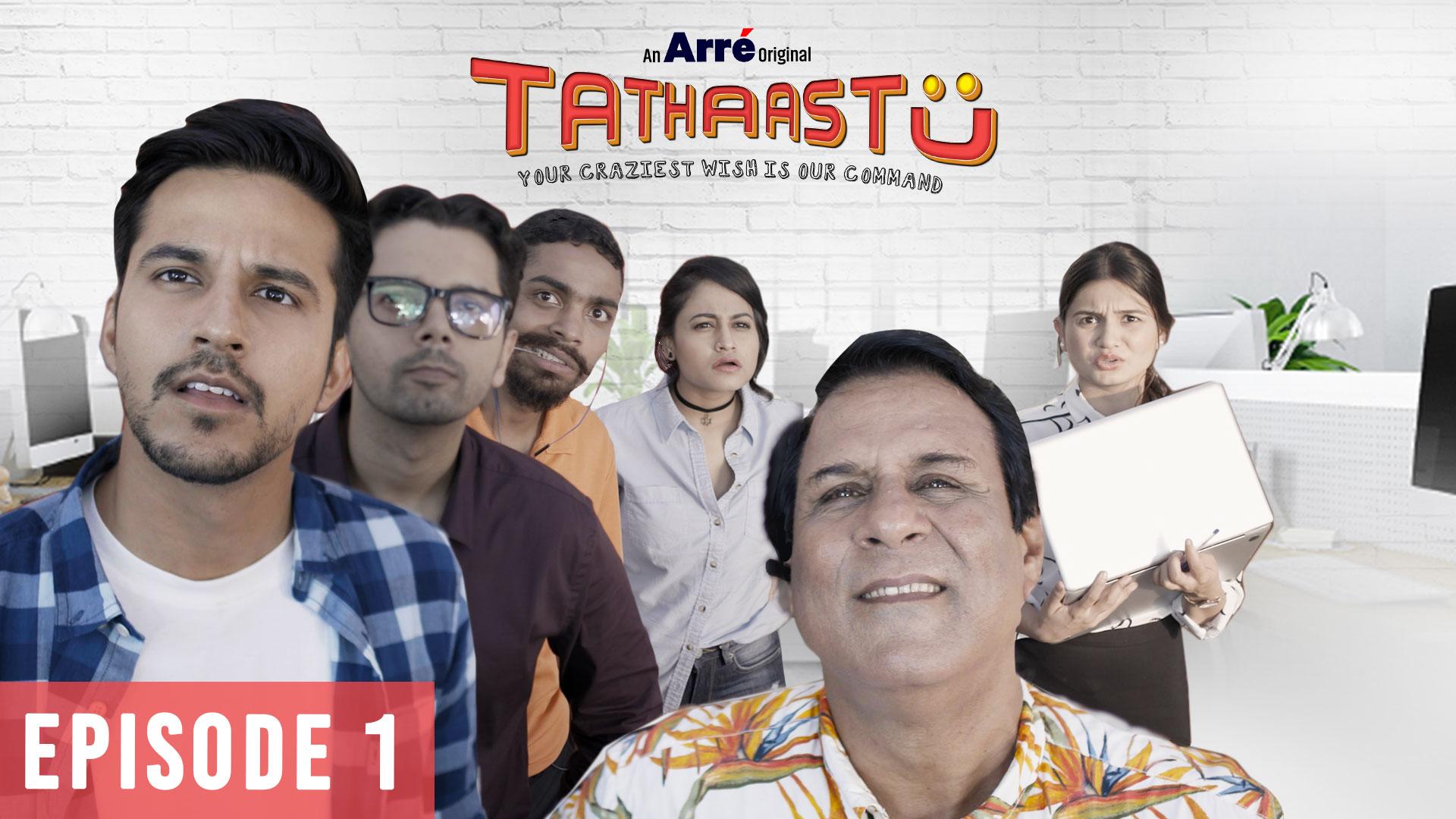 Tathaastu (2019)