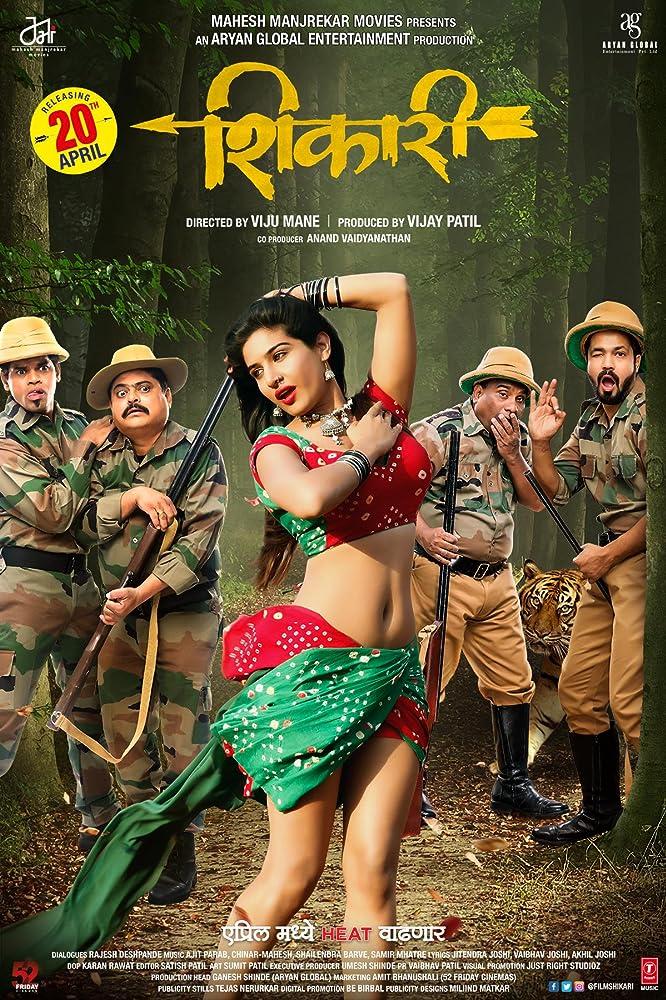 Shikari (2018) Marathi 1080p ZEE5 Full HD