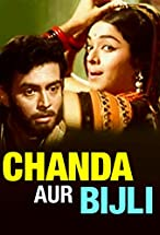 Primary image for Chanda Aur Bijli