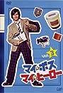 My Boss, My Hero (2006) Poster