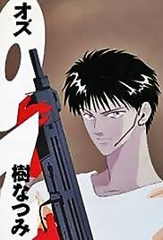 Ozzu Poster