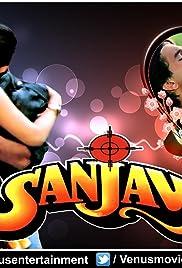 Sanjay Poster