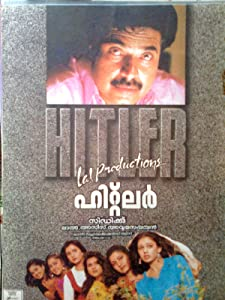Hitler hd full movie download