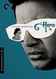 Nayak: The Hero (1966)