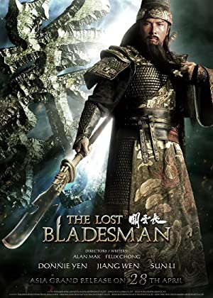 Permalink to Movie The Lost Bladesman (2011)