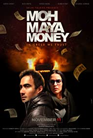 Moh Maya Money (2016)