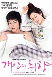 Watch Movie Personal Taste (2010)