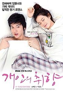http://bmoviesandmore gq/mp4/dvd-movie-trailers-download-gente