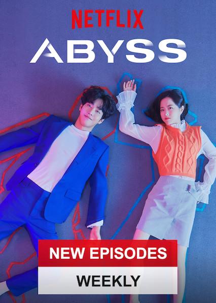 Bo-Young Park and Hyo-Seop Ahn in Eobiseu (2019)