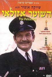 The Policeman Poster