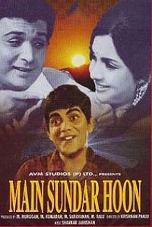 Mehmood Main Sunder Hoon Movie