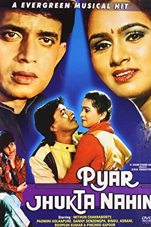 S.H. Bihari Pyar Jhukta Nahin Movie