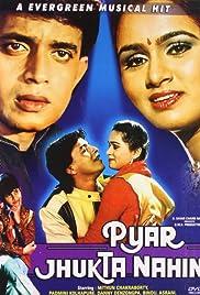 Pyar Jhukta Nahin Poster