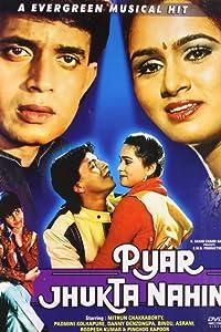 Direct movies downloads Pyar Jhukta Nahin India [640x352]