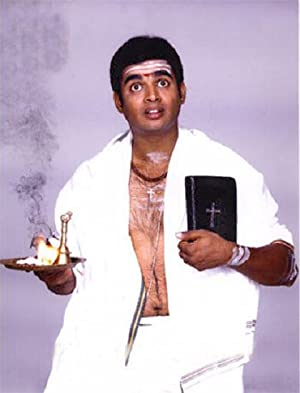 Comedy Nala Damayanthi Movie