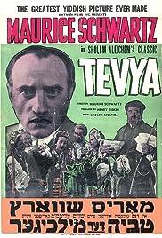 Tevya Poster