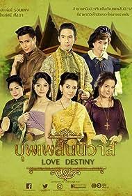 Kannarun Wongkajonklai, Chamaiporn Jaturaput, Tanawat Wattanaputi, Louis Scott, Susira Angelina Naenna, Prama Imanotai, and Ranee Campen in Love Destiny (2018)