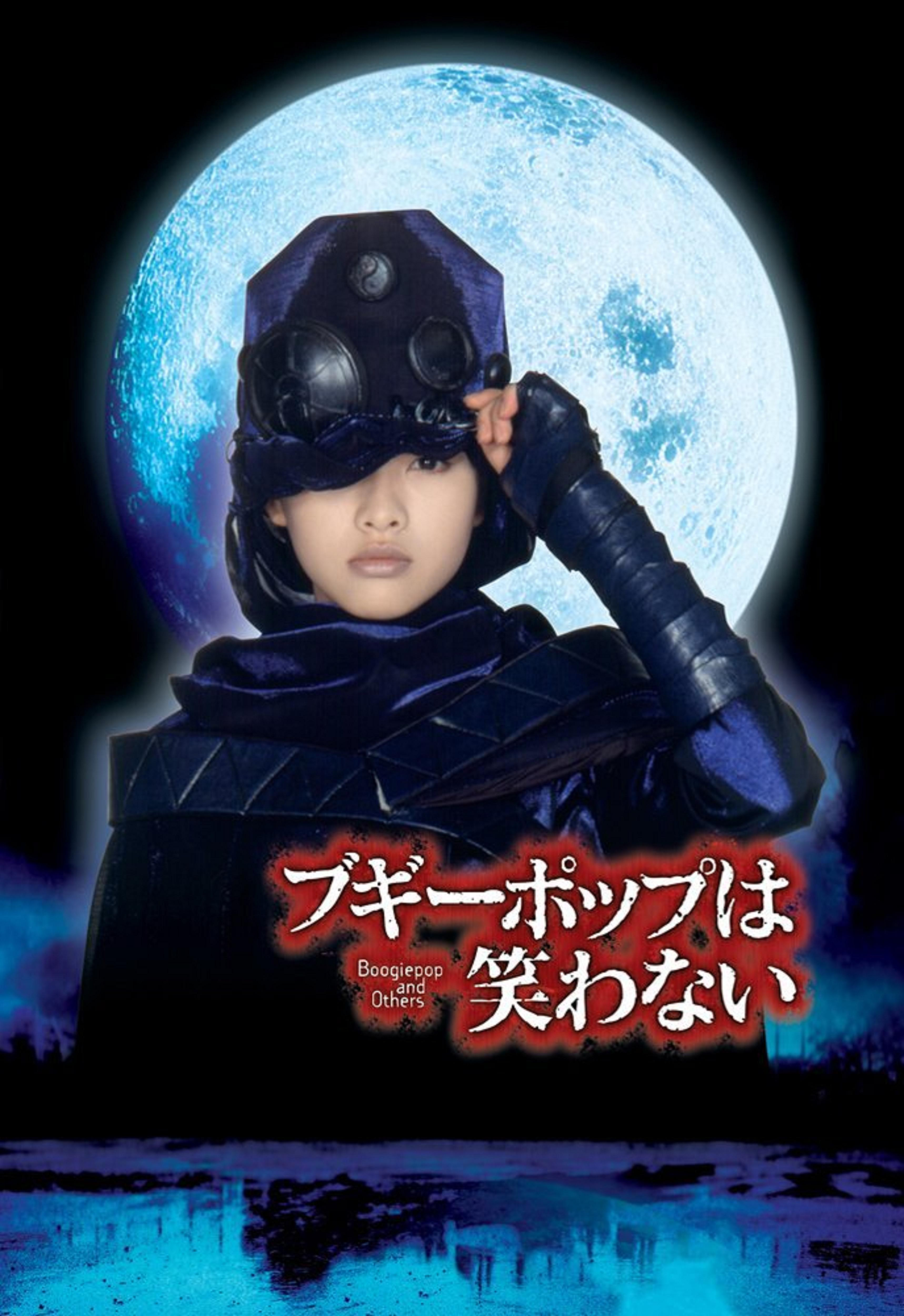 Boogiepop And Others 2000 Imdb