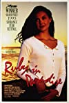 Ruby in Paradise (1993)