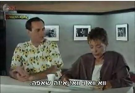 English movie watch online Shaul Israel [480x854]