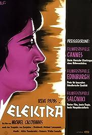Electra(1962) Poster - Movie Forum, Cast, Reviews