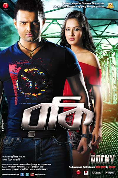Rocky (2013) Bengali Full Movie 480p, 720p, 1080p Download