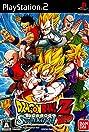Dragon Ball Z: Budokai Tenkaichi 2 (2006) Poster