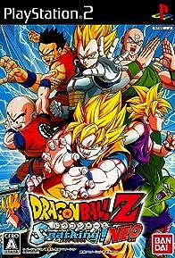 Primary photo for Dragon Ball Z: Budokai Tenkaichi 2