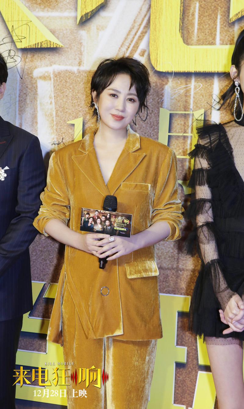 Li Ma at an event for Lai dian kuang xiang (2018)