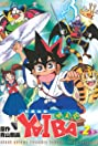 Kenyuu densetsu Yaiba (1993) Poster