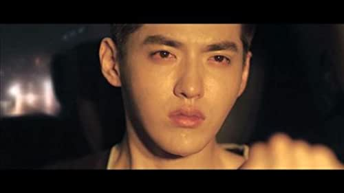Trailer for Somewhere Only We Know