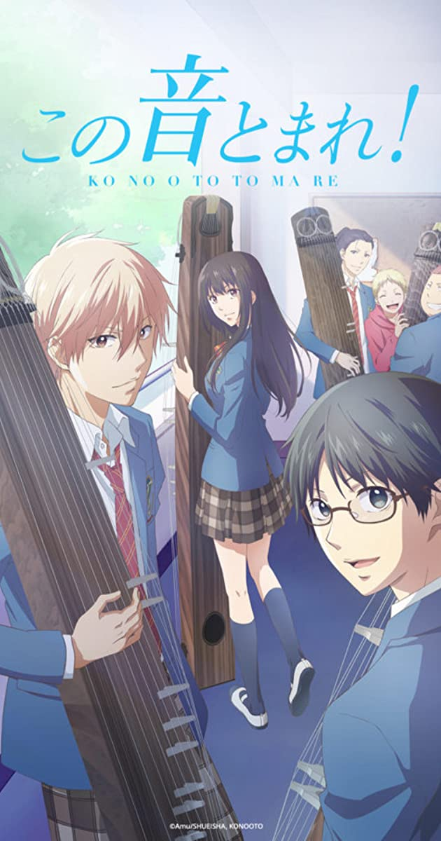Download Kono Oto Tomare! or watch streaming online complete episodes of  Season1 in HD 720p 1080p using torrent